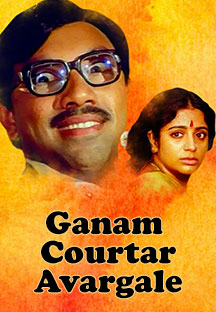 Watch Ganam Courtar Avargale full movie Online - Eros Now