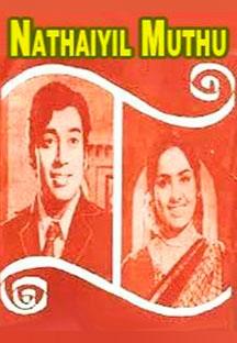 Watch Nathayil Muthu full movie Online - Eros Now