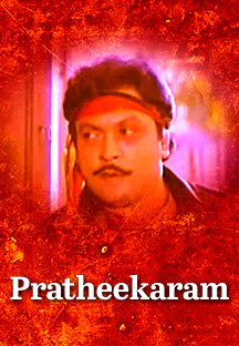 Watch Pratheekaram full movie Online - Eros Now