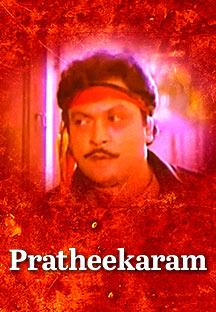 Watch Pratheekaram full movie Online - Eros Now