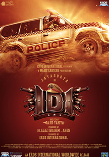 Watch IDI full movie Online - Eros Now