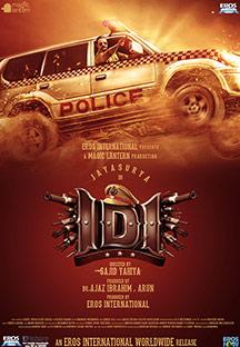 Watch IDI full movie Online - Eros Now