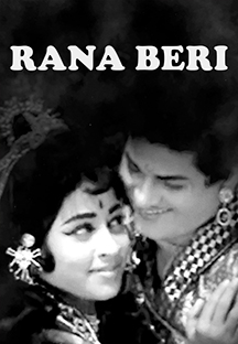 Watch Rana Beri full movie Online - Eros Now