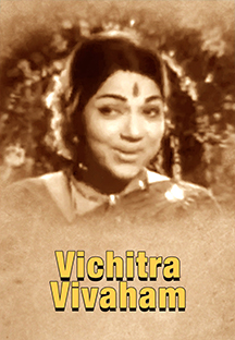 Watch Vichitra Vivaham full movie Online - Eros Now