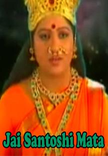 Watch Jai Santoshi Mata full movie Online - Eros Now
