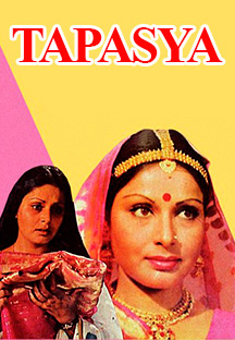 Watch Tapasya full movie Online - Eros Now