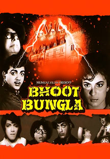 Watch Bhoot Bungla full movie Online - Eros Now