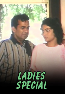 Watch Ladies Special full movie Online - Eros Now