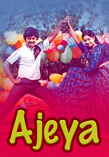 Watch Ajeya full movie Online - Eros Now
