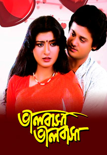 Watch Bhalobasa Bhalobasa full movie Online - Eros Now