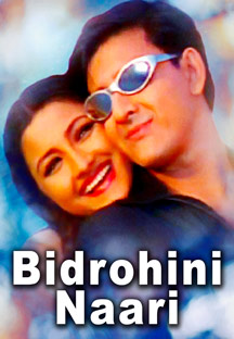 Watch Bidrohini Naari full movie Online - Eros Now