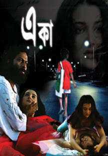 Watch Eka full movie Online - Eros Now