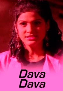 Watch Dava Dava full movie Online - Eros Now