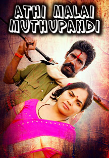 Watch Athi Malai Muthupandi full movie Online - Eros Now