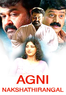 Watch Agni Nakshathirangal full movie Online - Eros Now