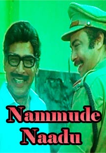 Watch Nammude Naadu full movie Online - Eros Now