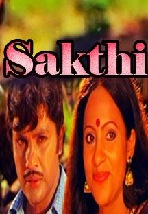 Watch Sakthi full movie Online - Eros Now