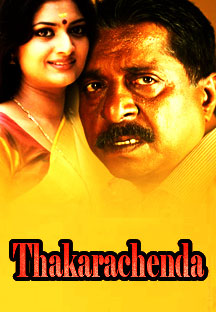 Watch Thakarachenda full movie Online - Eros Now