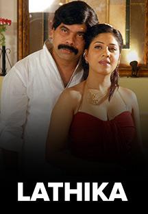 Watch Lathika full movie Online - Eros Now