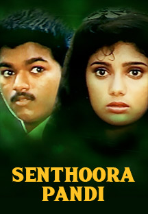 Watch Senthoora Pandi full movie Online - Eros Now