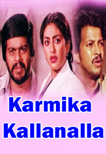 Watch Karmika Kallanalla full movie Online - Eros Now