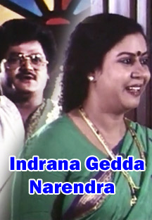 Watch Indrana Gedda Narendra full movie Online - Eros Now