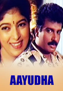 Watch Aayudha full movie Online - Eros Now