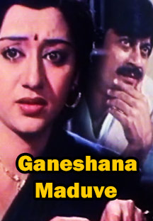 Watch Ganeshana Maduve full movie Online - Eros Now
