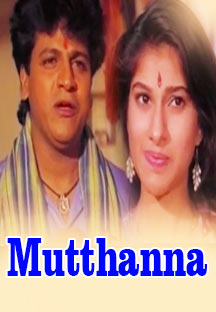 Watch Mutthanna full movie Online - Eros Now