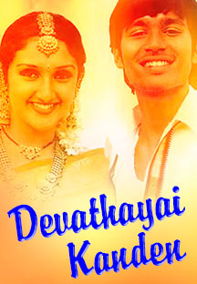 Watch Devathayai Kanden full movie Online - Eros Now