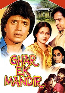 Watch Ghar Ek Mandir full movie Online - Eros Now