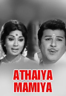 Watch Athaiya Mamiya full movie Online - Eros Now