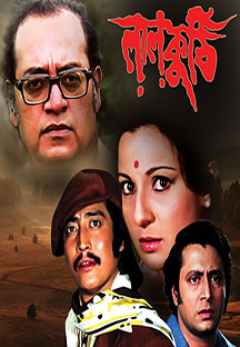 Watch Laal Kuthi full movie Online - Eros Now
