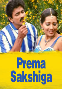 Watch Prema Sakshiga full movie Online - Eros Now