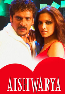 Watch Aishwarya full movie Online - Eros Now