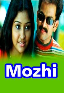 Watch Mozhi full movie Online - Eros Now