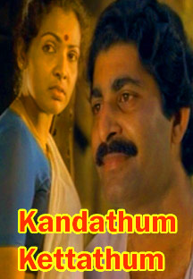 Watch Kandathum Kettathum full movie Online - Eros Now