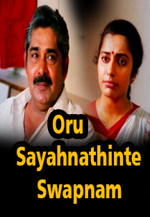 Watch Oru Sayahnathinte Swapnam full movie Online - Eros Now