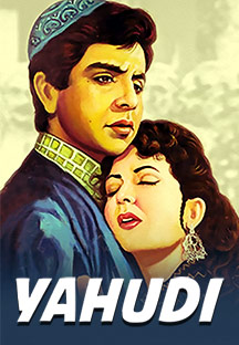 Watch Yahudi full movie Online - Eros Now