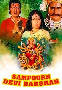 Watch Sampoorn Devi Darshan full movie Online - Eros Now