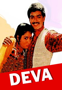 Watch Deva full movie Online - Eros Now
