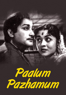 Watch Paalum Pazhamum full movie Online - Eros Now
