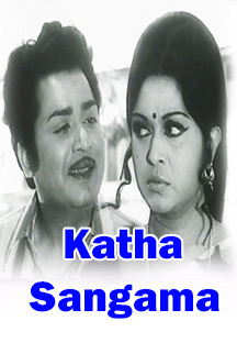 Watch Katha Sangama full movie Online - Eros Now
