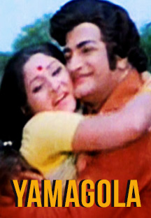Watch Yamagola full movie Online - Eros Now