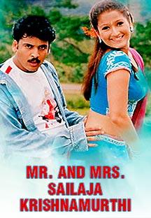 Watch Mr. And Mrs. Sailaja Krishnamurthi full movie Online - Eros Now