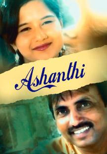 Watch Ashanthi full movie Online - Eros Now