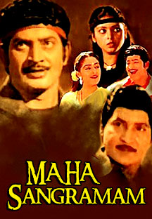 Watch Maha Sangramam full movie Online - Eros Now