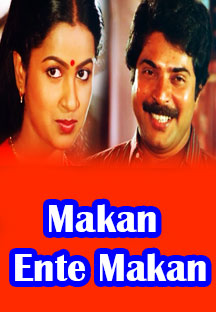 Watch Makan Ente Makan full movie Online - Eros Now