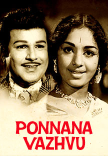 Watch Ponnana Vazhvu full movie Online - Eros Now