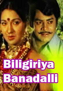Watch Biligiriya Banadalli full movie Online - Eros Now